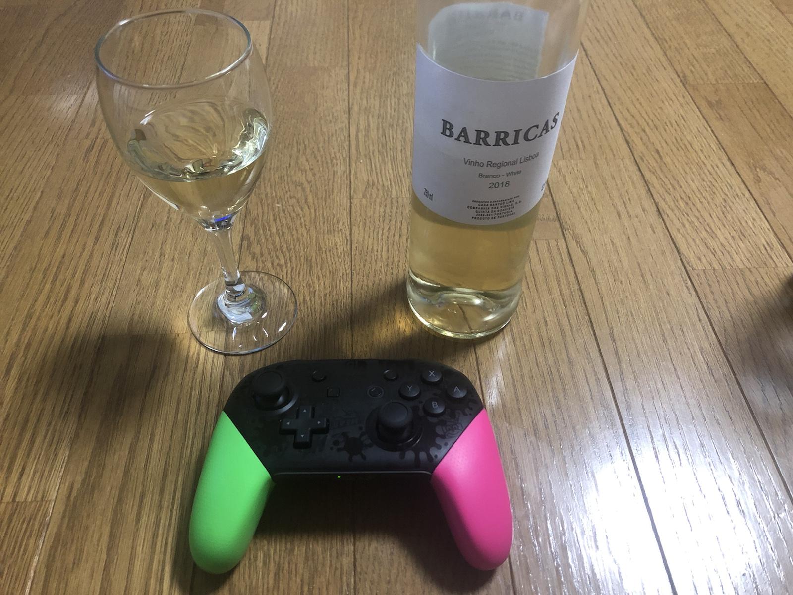 ワインとスイッチ